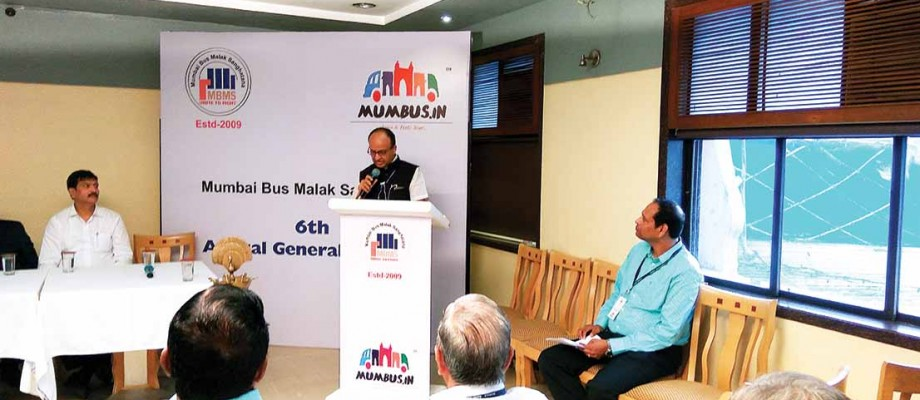 MBMS convenes for sixth AGM