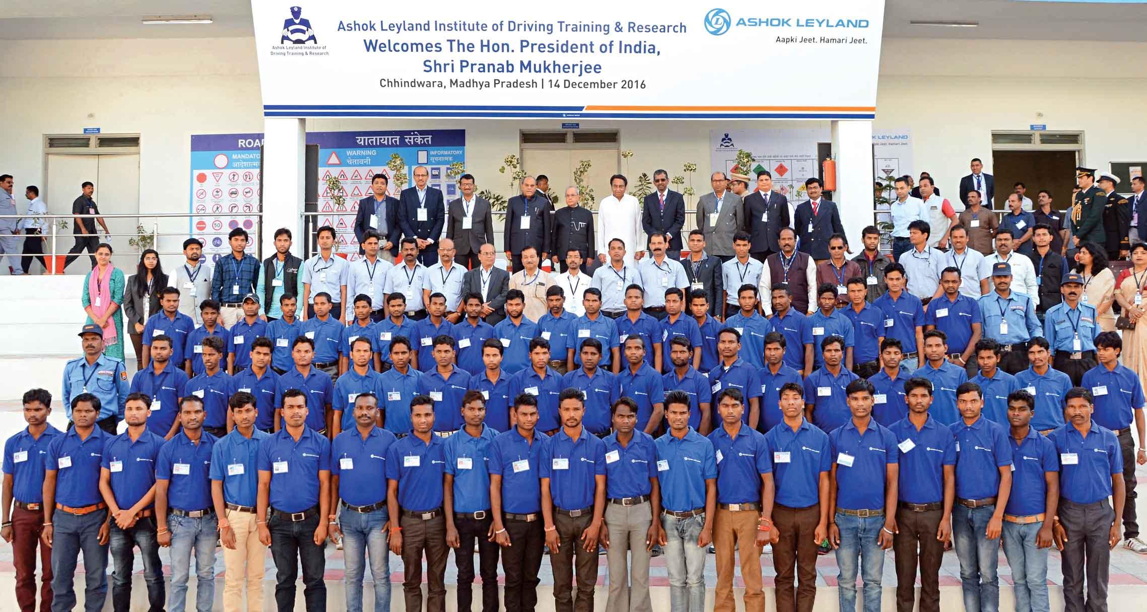 President visit's Ashok Leyland driver training institute
