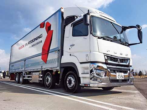 Jetzt auch in Asien: Daimler Trucks testet Platooning für den japanischen Markt auf öffentlichen Straßen im Großraum Tokyo   Now also in Asia: Daimler Trucks is testing platooning for the Japanese market around greater Tokyo
