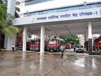 Hi-tech Mumbai Fire Brigade