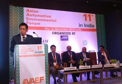 Asian Automotive Environmental Forum