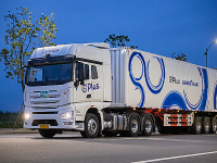 Goodyear and Plus Collaborate on Autonomous Trucks