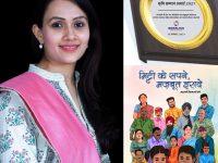 Sonalika organises 'Sonalika Krishi Samman Awards 2021'